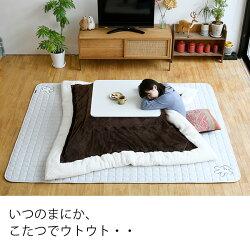 東京西川(西川産業)こたつ布団正方形かわいいおしゃれ75/80シープ調/フランネル