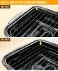 有山善(YAMAZEN)煎两面宽大的烤炉脱离烟、除异味陶瓷过滤器的NFR-1100鱼低明星鱼烤器鱼烤机煎两面鱼烤烤炉秋刀鱼秋刀鱼