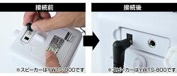 山善YAMAZENキュリオムテレビスピーカー用ACアダプタAC-YTS500