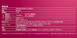 山善YAMAZENキュリオムDVDプレーヤーCPRM対応HDMI対応再生専用CDVP-42HD(B)ブラック
