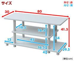 山善(YAMAZEN)テレビ台幅80おしゃれRYWTV-8030