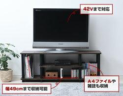 山善(YAMAZEN)テレビ台幅111おしゃれYWTV-1130