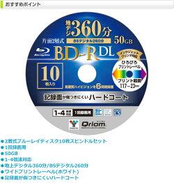山善(YAMAZEN)1回録画用BD-RDL片面2層1-4倍速10枚50GBキュリオムBD-R10DLSP