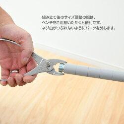 山善(YAMAZEN)バスケットトローリーハンガーラックキャスター付きLTH-2B/LTH-2H