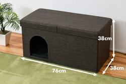 山善(YAMAZEN)ペットハウス収納スツール(76×38cm)PSS-76