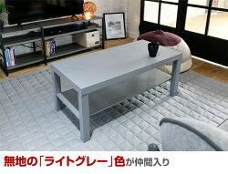 山善(YAMAZEN)コーヒーテーブル棚付き90×45cmTCT-9045テーブルリビングテーブルローテーブルセンターテーブルちゃぶ台一人暮らし【送料無料】