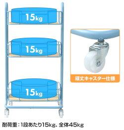山善(YAMAZEN)ナチュラルトローリー3段キャスター付きBNT-3