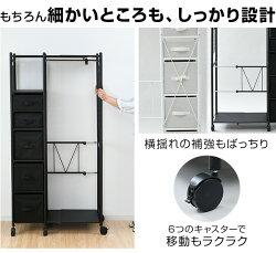 山善(YAMAZEN)ハンガーラック棚付き収納ボックス付き幅伸縮