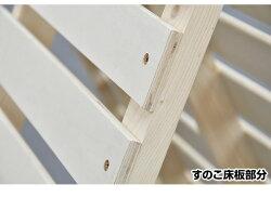 エイアイエス(AIS)パイン材木製すのこベッドシングル布団も使える木製ベッドSKBD-001ナチュラル