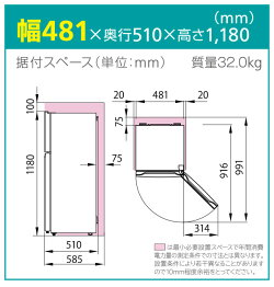 ハイセンスジャパン(Hisense)2ドア冷凍冷蔵庫120L(冷蔵室91L/冷凍室29L)直冷式右開きHR-B12Cホワイト