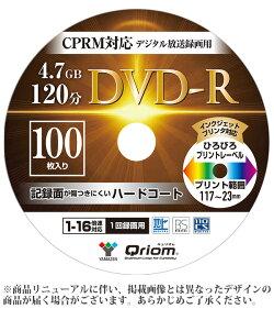 山善(YAMAZEN)キュリオムDVD-R100枚スピンドル16倍速4.7GB約120分デジタル放送録画用DVDR16XCPRM100SP-Q9605