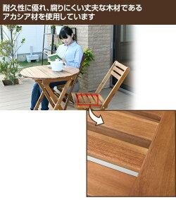 山善(YAMAZEN)ガーデンテーブルセット(3点セット)折りたたみMST-3/MRT-3