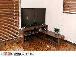 山善(YAMAZEN)伸縮テレビ台幅100-167CSLB-1000