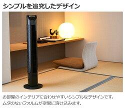 山善(YAMAZEN)スリムファン扇風機風量3段階(リモコン)切タイマー付きYSR-J802