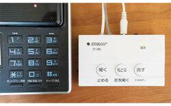 太知ホールディングス(KOBAN)防犯対策電話録音機ST-386