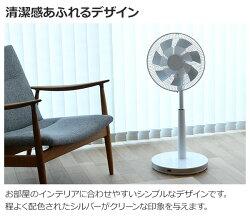 山善(YAMAZEN)30cmDCハイリビング扇風機フルリモコン式YHVX-HGD30ホワイトシルバー