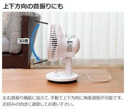 山善(YAMAZEN)18cm卓上扇風機切りタイマー付き風量2段階YDT-F184(WA)ホワイトブルー