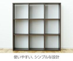 山善(YAMAZEN)おうちすっきりラックシェルフ3×3