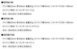 Adexe(アデクス)PETITE-7series腕時計日本製ムーブメント
