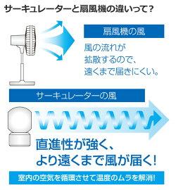 山善(YAMAZEN)18cmサーキュレーター上下左右自動首振り風量3段階リモコンYAR-B18ホワイト