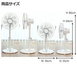 DCモーター30cmリビング扇風機風量4段階(フルリモコン)入切タイマー付き静音モード搭載YLX-LD305(W)扇風機DC扇風機DC扇リビングファン山善YAMAZEN【送料無料】