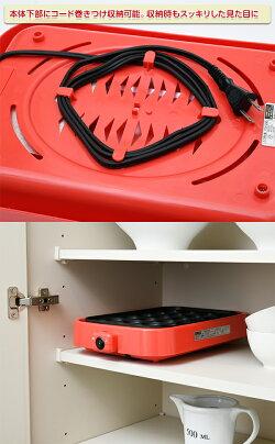 【あす楽】山善(YAMAZEN)たこ焼き器(着脱プレート式)YOA-240レッドタコ焼き器たこ焼き機ホットプレート【送料無料】