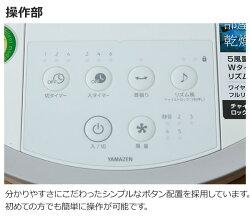 山善(YAMAZEN)30cmDCリビング扇風機フルリモコン式YLCX-HD30ホワイトシルバー扇風機DC扇風機DC扇リビングファンサーキュレーターおしゃれ【送料無料】