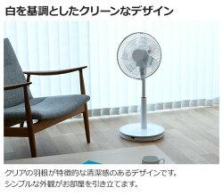 山善(YAMAZEN)30cmDCリビング扇風機フルリモコン式YLX-HD30扇風機DC扇風機DC扇リビングファンサーキュレーターおしゃれ【送料無料】
