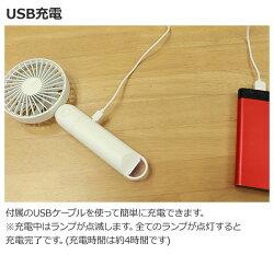 山善(YAMAZEN)FUWARIハンディファンモバイルバッテリー卓上扇風機YE-H50扇風機ハンディファン手持ち扇風機ミニ扇風機おしゃれ【送料無料】