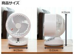 山善(YAMAZEN)DCモーター18cmサーキュレーター(フルリモコン)風量5段階切タイマー付き室温センサー搭載YAR-BD181ホワイト
