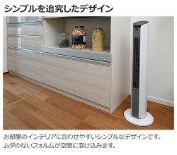 山善(YAMAZEN)スリムファン扇風機(リモコン)切タイマー付きYSR-T802(WH)ホワイトグレー
