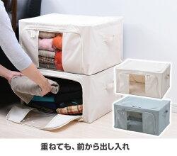 山善(YAMAZEN)4個セット頑丈収納ボックスフタ付きおしゃれ