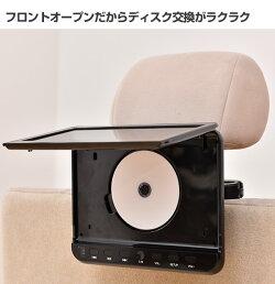 山善YAMAZENキュリオムヘッドレストモニターDVDプレーヤー10.1インチCPD-M101(B)