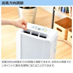 山善(YAMAZEN)除湿機コンプレッサー式(木造約7畳・コンクリート造約14畳まで)YDC-C60(W)ホワイト