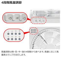 トップランド(TOPLAND)ボックス扇風機どこでもFANDCボックスタイプUSB充電ポート付きM7205