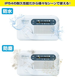 山善YAMAZENキュリオム10年長期保管可能手回し充電ラジオAM/FM/ワイドFMYTM-R100