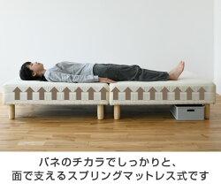 山善(YAMAZEN)脚付きマットレス分割シングル