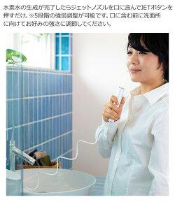 フラックス(FLAX)ティータイムBAT-TIME電動歯ブラシ付きFLTM-19Bホワイト