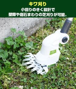 山善(YAMAZEN)ポールアップグラスカッターPUC-160ポールアップグラスカッター