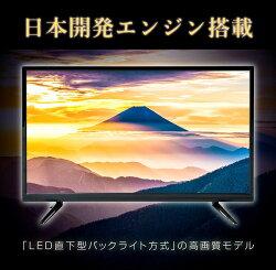 山善YAMAZENキュリオム40V型2K対応フルハイビジョン液晶テレビ(地上・BS・110度CS)(外付けHDD録画対応)(裏番組録画対応)日本開発エンジン搭載QRT-40W2K