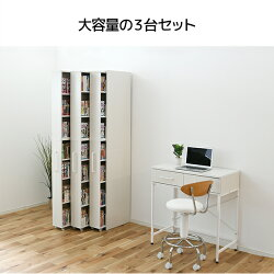 山善(YAMAZEN)すきま収納本棚3列幅54