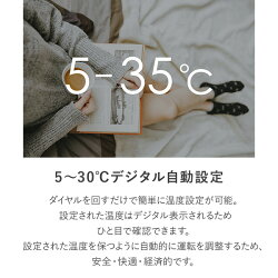 mill(ミル)オイルヒーター3段階切替式(1200/700/500W)タイマー付温度調節機能付YAB-H1200TIM(W)ホワイト