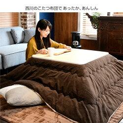 西川(東京西川)リバーシブルこたつ布団75/80正方形