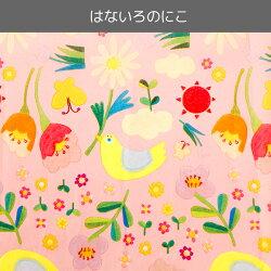 Solbyぱんちょ(80-90cm)/(90-100cm)