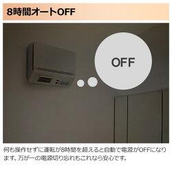 山善(YAMAZEN)壁掛式暖房脱衣所温風ヒーター(温風/送風切替)リモコン付きヘアドライヤー機能/切タイマー付きDFX-RJ12(W)ホワイト