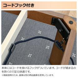 山善(YAMAZEN)家具調こたつ平面パネルヒーターこたつ(80cm正方形)継脚付き手元コントローラー付きGKF-MD80H