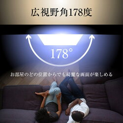 山善YAMAZENキュリオム32V型2K対応ハイビジョン液晶テレビ(地上・BS・110度CS)(外付けHDD録画対応)(裏番組録画対応)日本開発エンジン搭載QRT-32W2K