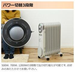山善(YAMAZEN)オイルヒーター温度調節機能付き(1200/700/500W)DO-L124(W)