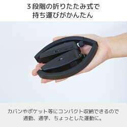 山善YAMAZENキュリオムBluetooth2WAYネックスピーカーイヤホン&スピーカー(1台2役)収納ケース付きQNS-813
