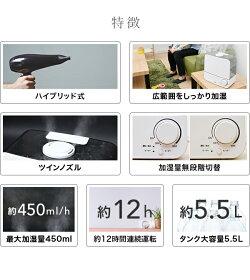 山善(YAMAZEN)超音波/加熱式加湿器卓上オフィスおしゃれ(木造約8畳・プレハブ約13畳)MZH-A552(H)
